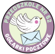 logo- przedszkole 52
